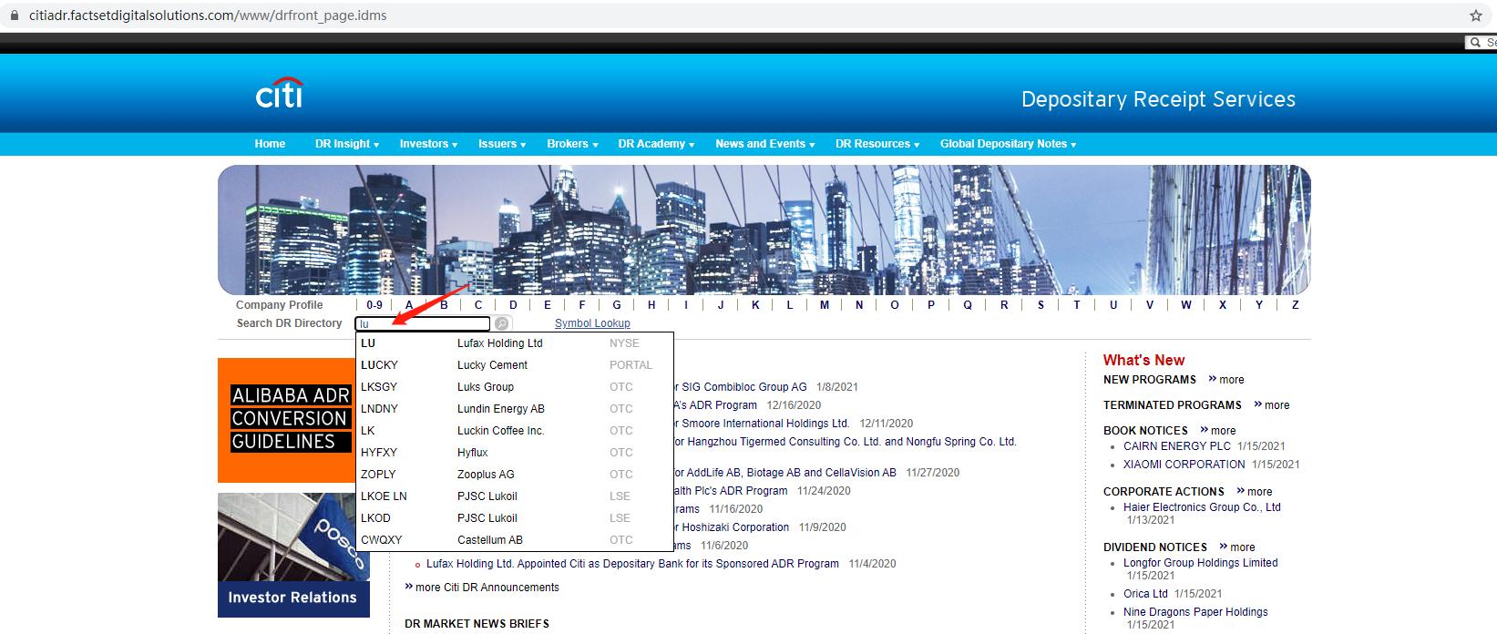 美国存托凭证(ADR)托管费用 – 美股市场 – 富途证券插图4